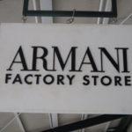 アルマーニのバッグは通販かアウトレットがおすすめ!!各ラインの人気メンズブリーフケースの価格を比較してみた!