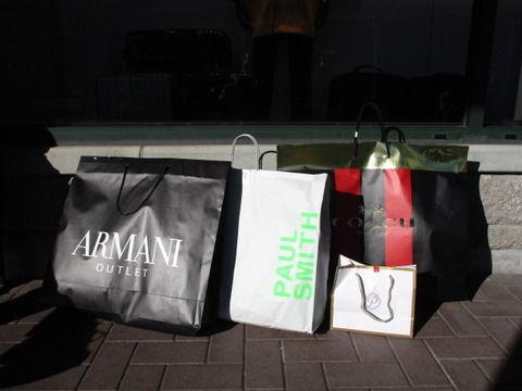 ハイブランド福袋の転売は儲かるのか?ポールスミス、アルマーニ、コーチのアウトレット福袋を転売したら儲かるのか調べてみた!