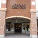 アルマーニのスーツはアウトレットがおすすめ!!人気高級スーツの価格が高い理由をまとめてみた!
