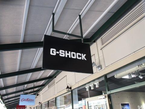 2021年G-shockアウトレットの福袋の中身をまとめてみた!
